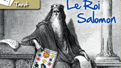 Photo of La estrella del rey Salomón